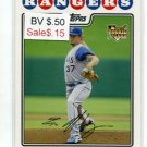 ERIC HURLEY 2008 Topps Update #UH45 ROOKIE