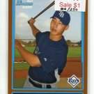 KYEONG HANG 2009 Bowman ORANGE SP #BP21 ROOKIE  -  #d/250  -  BV $3
