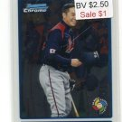 SHINNOSUKE ABE 2009 Bowman Chrome WBC World Baseball Classic #BCW6  -  BV $2.50