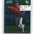RUBEN TEJADA 2009 Bowman Chrome WBC World Baseball Classic #BCW40  -  BV $1.50