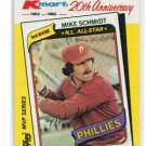 MIKE SCHMIDT 1982 K-Mart #39 Phillies