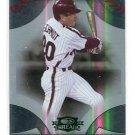 MIKE SCHMIDT 2008 Donruss Threads GREEN SP #38 Philadelphia Phillies #d/250