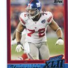 OSI UMENYIORA 2007-2008 Topps Super Bowl XLII Commemorative #13 New York NY Giants