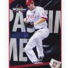 JASON WERTH 2009 Topps Updates & Highlights #UH151 Philadelphia Phillies