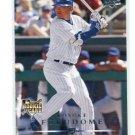 KOSUKE FUKUDOME 2008 Upper Deck UD #708 ROOKIE RC Japan CHICAGO Cubs INDIANS