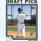 MATT BUSH 2004 Topps Traded #T71 ROOKIE Padres