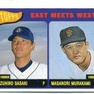 MASANORI MURAKAMI / KAZUHIRO SASAKI 1998 Topps East Meets West #EW-KS INSERT