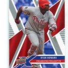 RYAN HOWARD 2008 Upper Deck UD X #76 Philadelphia Phillies