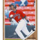 JURICKSON PROFAR 2011 Topps Heritage Minor League #189 ROOKIE Texas Rangers #1 Prospect
