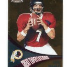 PATRICK RAMSEY 2002 Pacific Exclusive Great Expectations INSERT #20 ROOKIE Tulane REDSKINS QB