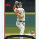 KASON GABBARD 2006 Topps Updates & Highlights #UH154 ROOKIE Boston Red Sox