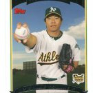 SHANE KOMINE 2006 Topps Updates & Highlights #UH134 ROOKIE Oakland A's