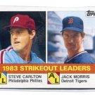 STEVE CARLTON / JACK MORRIS 1984 Topps LL #136 Philadelphia Phillies TIGERS