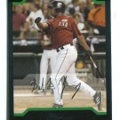 DELMON YOUNG 2004 Bowman Draft Picks #BDP164 Phillies