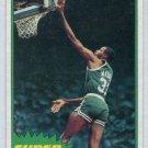 CEDRIC MAXWELL 1981-82 Topps Super Action #107 ROOKIE Celtics