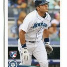 JESUS MONTERO 2012 Topps MLB Sticker #111 ROOKIE Mariners