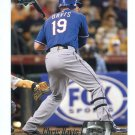 CHRIS DAVIS 2010 Upper Deck UD #497 Orioles RANGERS