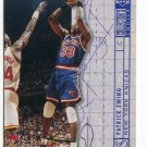 PATRICK EWING 1994 Upper Deck UD Collector's Choice Silver Script SP #389 NY Knicks GEORGETOWN