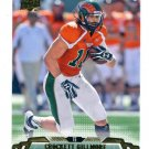 CROCKETT GILLMORE 2014 Upper Deck UD Star Rookies #147 ROOKIE Colorado State RAVENS