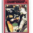 FRANCO HARRIS 1976 Topps AFC Championship #332 PENN STATE Steelers