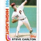STEVE CARLTON 1982 Topps Highlight #1 Philadelphia Phillies