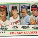 STEVE CARLTON / JIM PALMER / GOTS/ LEONARD 1978 Topps LL #205 Philadelphia Phillies ORIOLES HOF A