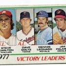 STEVE CARLTON / JIM PALMER / GOTS/ LEONARD 1978 Topps LL #205 Philadelphia Phillies ORIOLES HOF B