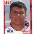 TOM ANEVSKI 2003 Big 33 Ohio OH High School card BOSTON COLLEGE