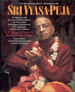 SRI VYASA-PUJA--THE MOST BLESSED EVENT--SEPTEMBER 3, 1991 (HB)