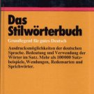 DUDEN--DAS STILWORTERBUCH--GERMAN TEXT