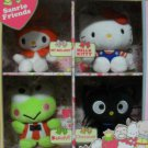 Hello Kitty 50th Anniversary Collectible Plush Set