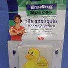 Trading Spaces Rubber Duck Tile Appliques Bathroom