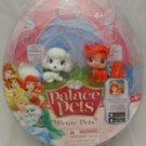 Disney Princess Easter Palace Pets Petite