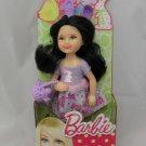 Barbie Little Kelly Friend Easter Target Exclusive 2012