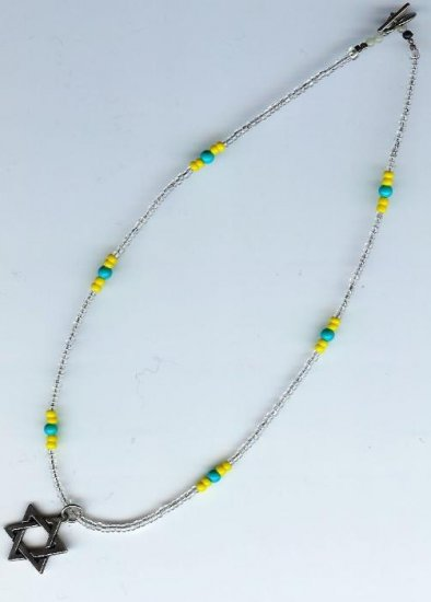 Star of David Necklace - EAsdn