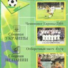 UKRAINE SPAIN EURO 2004 QUALIFYING FOOTBALL PROGRAMME 29 MARCH 2003
