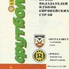 METALIST KHARKIV RODA JC NETHERLANDS FOOTBALL PROGRAMME LAST 16 EUROPEAN CUP WINNERS CUP 1988