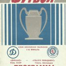 DYNAMO KIEV GLASGOW RANGERS FOOTBALL PROGRAMME FIRST ROUND EUROPEAN CUP 1987