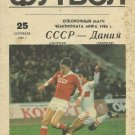 SOVIET UNION CCCP DENMARK FIFA WORLD CUP QUALIFYING 1985 FOOTBALL PROGRAMME