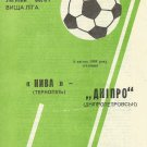 NYVA TERNOPIL DNEPR DNEPROPETROVSK FOOTBALL PROGRAMME 1994