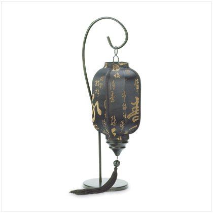Black Fabric Lamp with Tassel