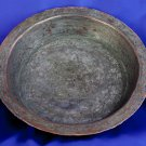 ANTIQUE HAND HAMMERED COPPER BOWL