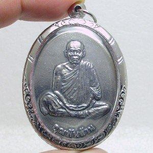 BILLIONAIRE COIN AMULET LP KOON THAI FAMOUS MONK MONEY MULTIPLY BUDDHIST PENDANT