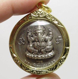 LORD GANESH GANESHA HINDU DEITY & MAGIC HERMIT POWERFUL SIAM AMULET GIFT PENDANT