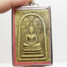 1970 SOMDEJ BO TREE MIRACLE YANTRA LP GUAY THAI REAL MAGIC BUDDHA AMULET PENDANT