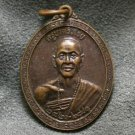 KRUBA SRIVICHAI COIN THAI LEGEND SACRED MONK POWERFUL BUDDHA REAL AMULET PENDANT