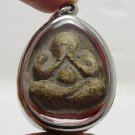 PIDTA CLOSE EYES BUDDHA LP KONG THAI STRONG LIFE PROTECTION FIGHTER AMULET CHARM
