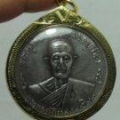 1969 LP TOH GREAT FORTUNE SUCCESS YANTRA BLESSED COIN THAI BUDDHA AMULET PENDANT