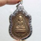 LP TUAD THUAD BEAUTIFUL COIN THAI REAL RARE BUDDHA AMULET LUCKY THAILAND PENDANT