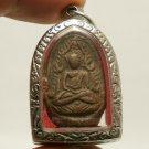 PHRA KHUNPAEN TRIPLE LOVE ATTRACTION POWER THAI BUDDHA REAL AMULET MAGIC PENDANT